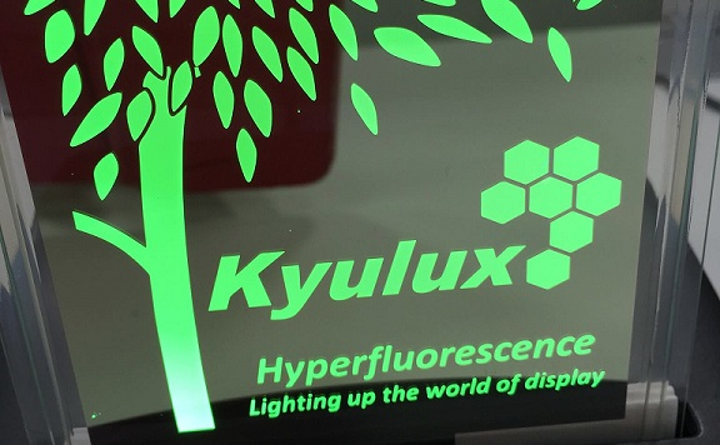 Kyulux is using Harvard's Molecular Space Shuttle learning system to discover new OLED materials for displays and lighting. (Image credit: Kyulux)