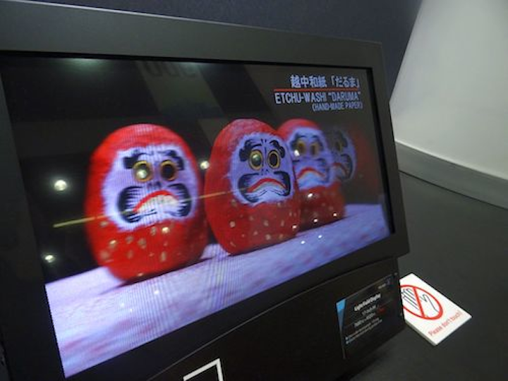 Japan Display exhibits 8K 3D light-field display at SID