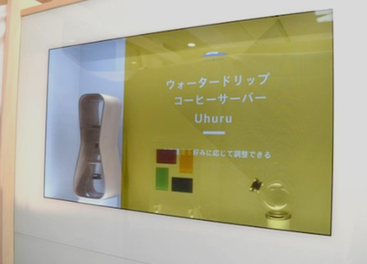 AGC Asahi Glass unveils see-through LCD for commercial use