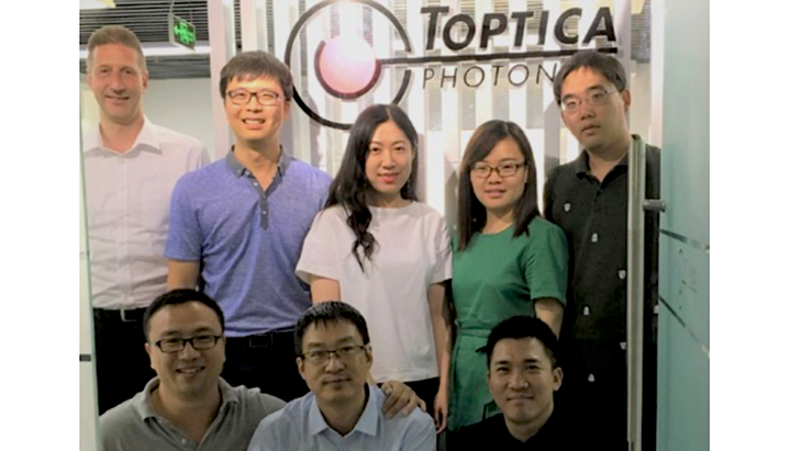 A portion of the staff of Toptica Photonics China.
